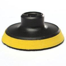 Polierteller St�Ã�ƒ�Â�¼tzteller Schleifteller Klettteller M14 Gummi F�Ã�ƒ�Â�¼r Poliermaschine 75mm ราคา 121 บาท(-50%)