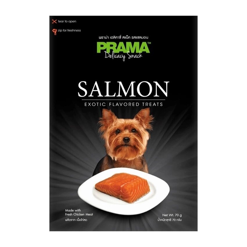 Prama Salmon รสแซลมอน ขนาด 70g ( 6 units ) ...