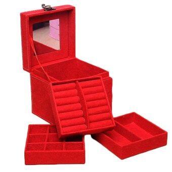 กล่องใส่เครื่องประดับ ผ้ากำมะหยี่ ขนาดใหญ่พิเศษ (สีแดง)