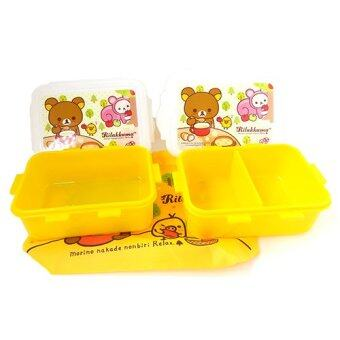 Rilakkuma Plastic Dual Lunch Boxes with Pouch (Yellow)