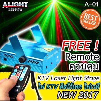 shop108 Mini Laser Stage Lighting ไฟดิสโก้เทค ไฟปาร์ตี้ ไฟคาราโอเกะ ไฟเวที รุ่น A01