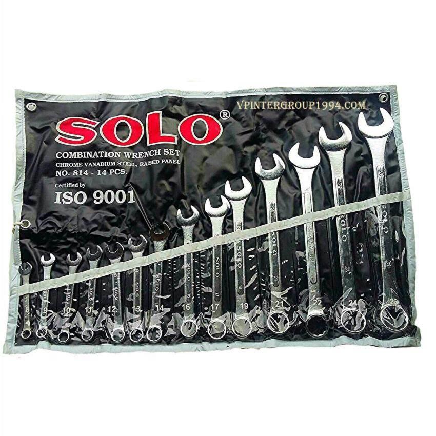 Solo ชุดประแจแหวนข้างปากตาย รุ่น814 แบบ14ตัว/ชุด ขนาด 8-26 นิ้ว