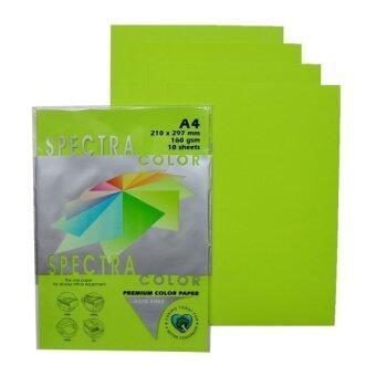 กระดาษ สี สเปคตรา Spectra Color Paper A4 160g. (10 แผ่น) 12 ชุด - Cyber Hp Green