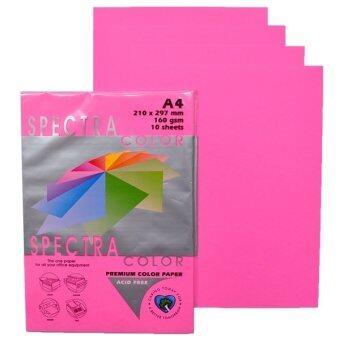 กระดาษ สี สเปคตรา Spectra Color Paper A4 160g. (10 แผ่น) 12 ชุด - Cyber Hp Red
