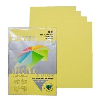กระดาษ สี สเปคตรา Spectra Color Paper A4 160g. (10 แผ่น) 12 ชุด - Yellow