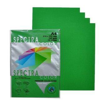 กระดาษ สี สเปคตรา Spectra Color Paper A4 160g.(50 แผ่น) 6 ชุด - Asparagus