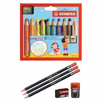 STABILO Woody 3in1 ดินสอสี เเท่งใหญ่พิเศษ ชุด 10 สี + STABILO Micro Exam Grade ดินสอไม้ 2B จำนวน 3 ด้าม + STABILO Exam Grade ยางลบ + กบเหลาดินสอ อย่างละ 1 ชิ้น