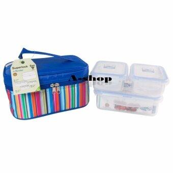 Super Lock ชุดกล่องถนอมอาหาร sets 6 ชิ้นรวมฝา พร้อมกระเป๋าสีรุ้ง Super Lock 6115-6114-2Blue