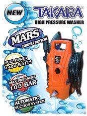 TAKARA High Pressure Washer เครื่องฉีดน้ำแรงดันสูง 105 บาร์ รุ่น MARS ถูกๆ