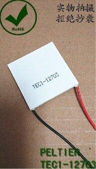 TEC1-12703 Heatsink Thermoelectric Cooler Cooling Peltier PlateModule - intl