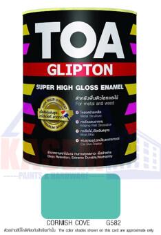 TOA Glipton สีน้ำมันเคลือบเงาเหล็กและไม้ ขนาดกระป๋อง (1/4 กล.-0.9 ลิตร) เฉดสี G-582 Cornish Cove
