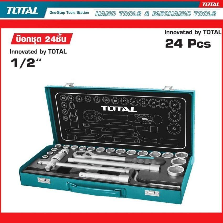 Total Hand Tool / Heavy Duty Combination Spanner Set Model THT-141325 โททัล บ๊อกชุด 24 ชิ้น ด้ามขันฟรี 1/2 นิ้ว ผลิตจากเหล็กแข็ง Cr.V อบร้อน แพคเกจแบบกล่อง สำหรับงานหนัก ใช้งานง่าย ปลอดภัย มาตรฐานญี่ปุ่น 1 แพ็ค 24 ชิ้น 1ชุด