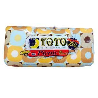 Toto ชุดที่นอนปิคนิค Private PicnicTT073-P35 ขนาด 5 ฟุต