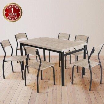 U-RO DÉCOR ชุดโต๊ะรับประทานอาหาร SONOMA  สีซานรีโม่/ขาสีน้ำตาลเข้ม/จุกสีเทา (โต๊ะ 1+เก้าอี้ 6 ตัว)