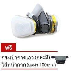 U-Mask หน้ากากป้องกันมลพิษ