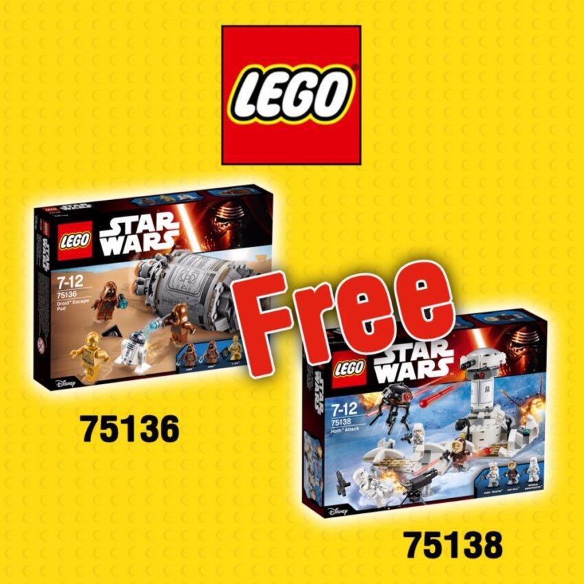ซื้อ 1 แถม 1! LEGO Droid™ Escape Pod - 75136 ฟรี! LEGO Hoth™ Attack - 75138 ...