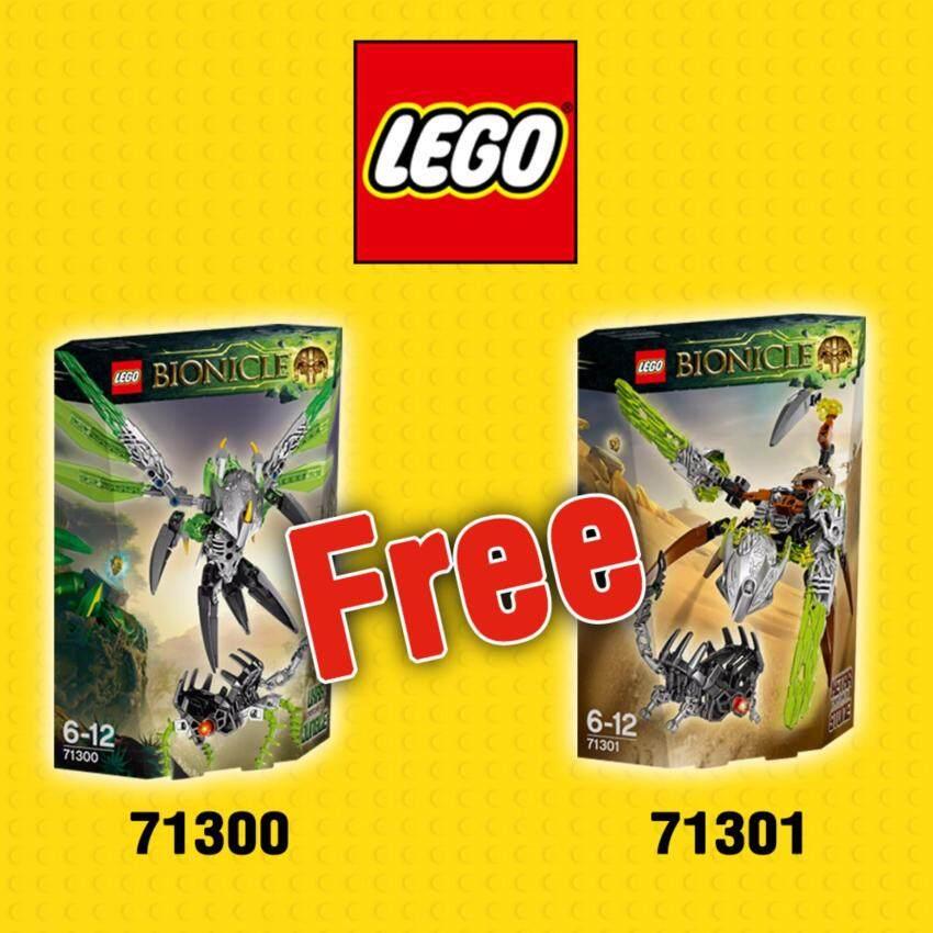 ซื้อ 1 แถม 1! LEGO Uxar Creature of Jungle - 71300 ฟรี! LEGO Ketar Creature of Stone - 71301 ...
