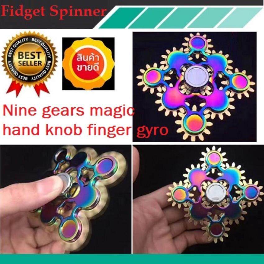 1PC 9-Gear Fantastic Hand Fidget Spinner Finger Gyro EDC Desk Ball Focus Toy (colorful) - intl