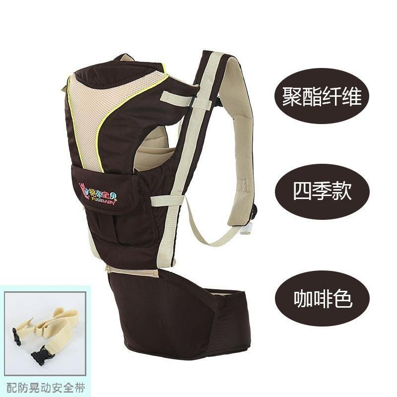 A new multi-function breathable shoulder straps waist stool in infants - intl