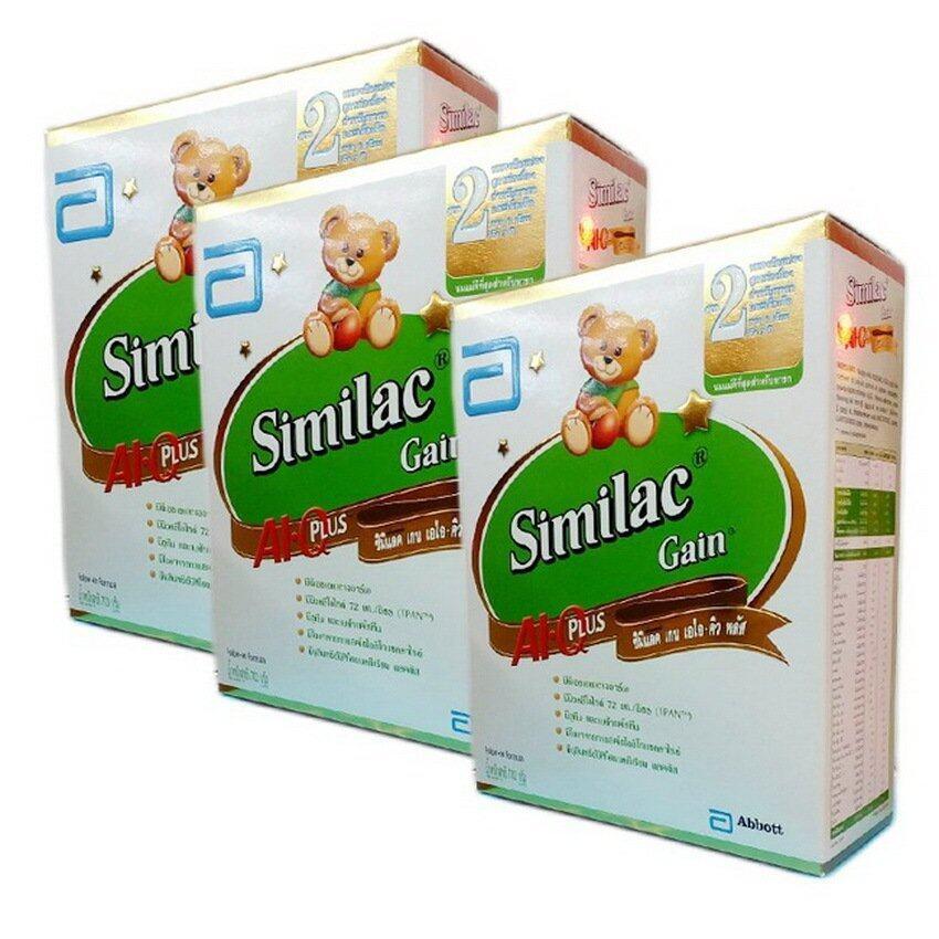 Abbott Similac Gain AI-Q Plus สูตร2 700กรัม/กล่อง (3กล่อง) ...