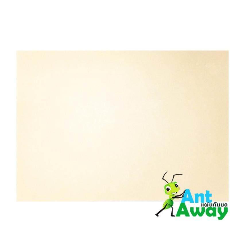 แผ่นรองกันมด AntAway แบบหนา: สีครีม ขนาด 30 cm x 42 cm ...