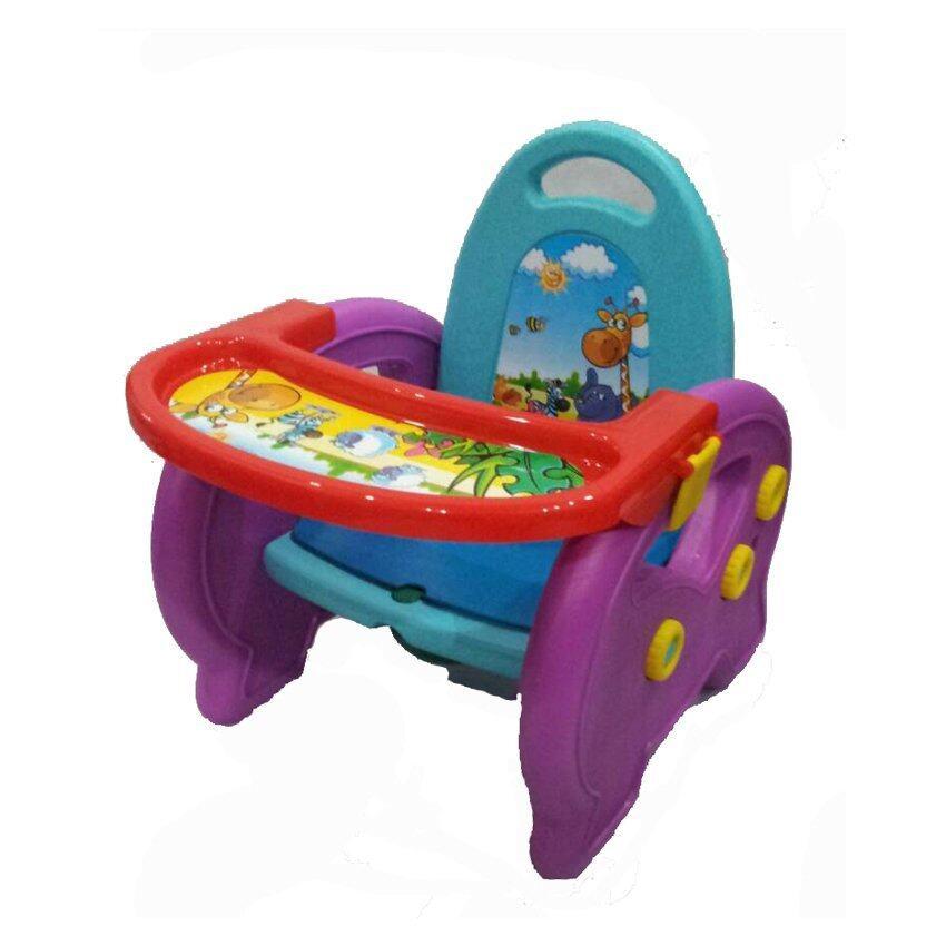 BabyCare เก้าอี้อเนกประสงค์สำหรับเด็ก รุ่น 3 in 1 ( สีม่วง/ฟ้า/แดง )