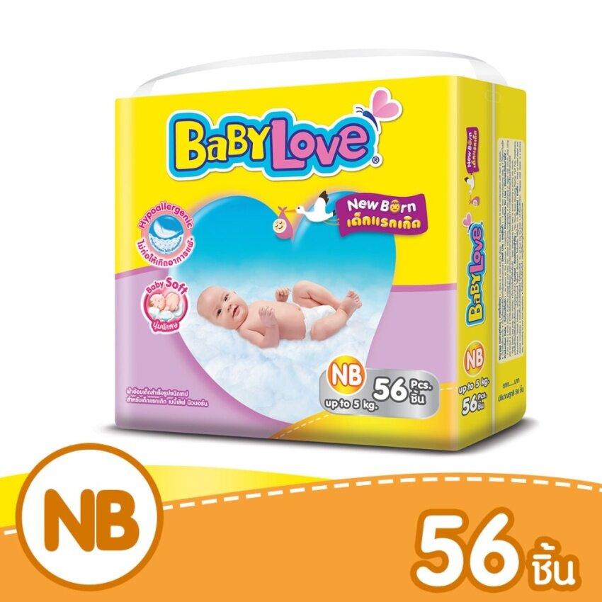 BabyLove ผ้าอ้อมแบบเทป - รุ่น Easy Tape ไซส์ NB 56 ชิ้น