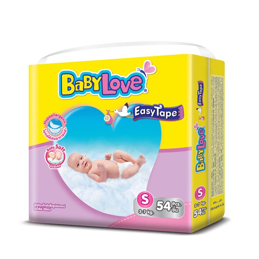 BabyLove ผ้าอ้อมแบบเทป - รุ่น Easy Tape ไซส์ S 54 ชิ้น ...
