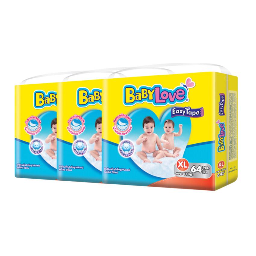 ขายยกลัง! ผ้าอ้อมแบบเทป BabyLove - รุ่น Easy Tape ไซส์ XL 3 แพ็ค 192 ชิ้น (แพ็คละ 64 ชิ้น) ...