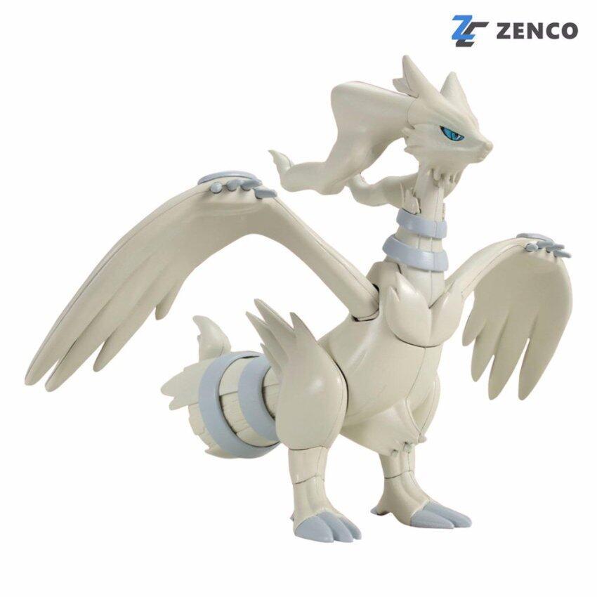 ด่วน Bandai Pokepla Reshiram (Pokemon) ราคาถูก