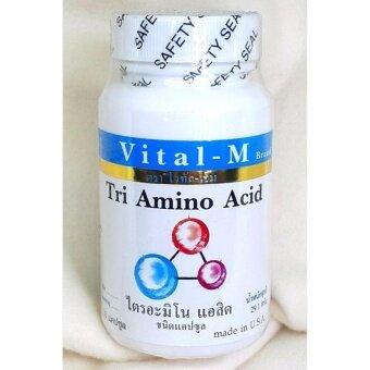 Banya Pharma Vital-M Tri Amino Acid เพิ่มส่วนสูงกระตุ้น growth-hormone 1ขวด