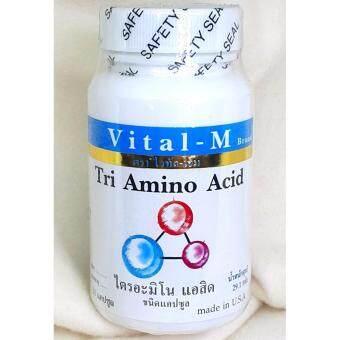 Banya Pharma Vital-M Tri Amino Acid เพิ่มส่วนสูงกระตุ้น growth-hormone 2 ขวด