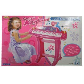 BKL TOY ของเล่น ชุดคีบอร์ด คีย์บอร์ด ไมค์ ร้องเพลง HK-5050CN