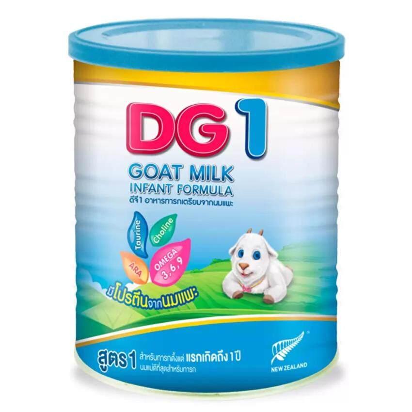 DG-1 ดีจี1 อาหารทารกจากนมแพะ 800g NEW ZEALAND ...