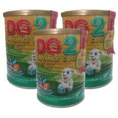 DG-2 Advance Gold ดีจี แอดวานซ์ โกลด์ สตูร2 นมแพะสำหรับเด็กและทารกอายุ 6 เดือน - 3 ปี 400 กรัม (3 กระป๋อง) ส่งฟรี