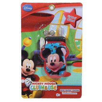 Disney ของเล่น โทรศัพท์ โทรศัพท์มือถือมิกกี้เม้าส์ Mickey Mouse Mobile Phone MK9627