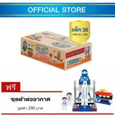 Compare Prices of ขายยกลัง! Dumex Hi-Q 1+ นม UHT พรีไบโอเทก รสน้ำผึ้ง 180 มล. (72 กล่อง) แถมฟรี! ตัวต่อจรวดอวกาศ Online