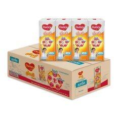 ขายยกลัง Dumex นม UHT ดูโกร 3 ซูเปอร์มิกซ์ รสจืด180มล (ทั้งหมด 36 กล่อง)