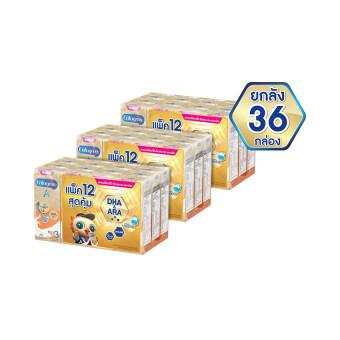 Enfagrow A+ 3 นมกล่อง UHT รสจืด (36 กล่อง)