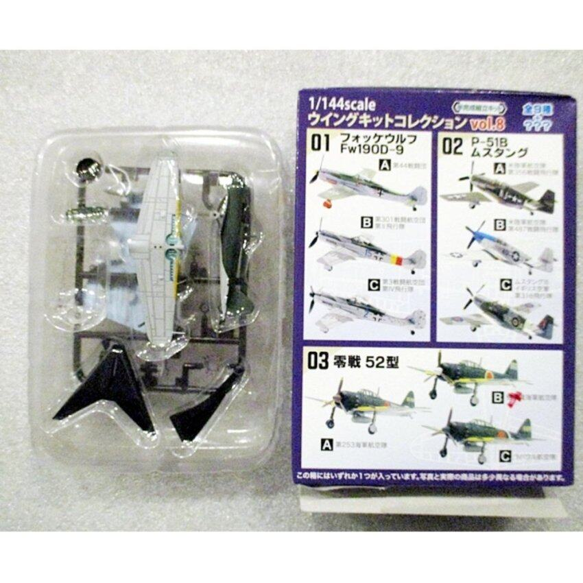 F-toys โมเดลเครื่องบินจำลอง ขนาด 1/144 ชุด Wing Kit 8 ครื่องบินรบใบพัด แบบ 3B Type 52 Mitsubishi A6M Zero