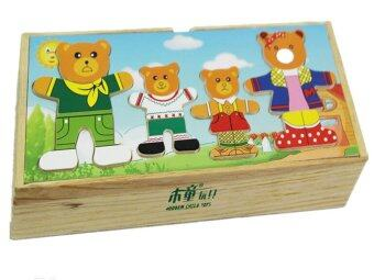 Four Bears Dressed Plane Puzzle Wooden Nesting (Intl)