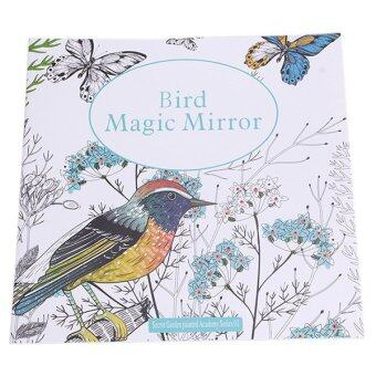 Hang Qiao Secret Garden Bird Magic Mirror Coloring Book