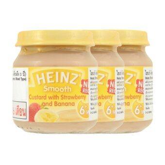 ขายยกลัง! Heinz Custard สตรอเบอรี่ + กล้วย 110ก. (แพค 3)