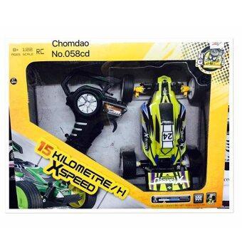 รถบังคับวิทยุ รถแข่งของเล่น Chomdao Shop รถบังคับ MAD RUNNER X-SPEED No.058cd