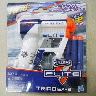 NERF-N-Strike Elite Triad EX-3 (image 0)