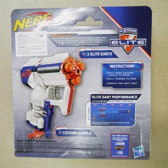 NERF-N-Strike Elite Triad EX-3 (image 1)
