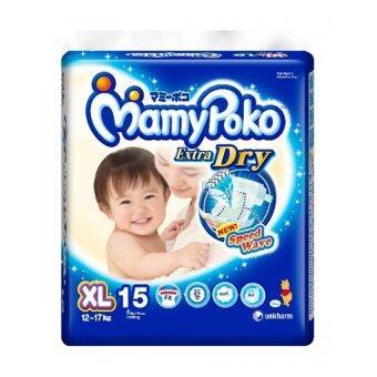 ขายยกลัง! Mamy Poko ผ้าอ้อมเด็ก แบบเทป ไซส์ XL 8 แพ็ค 120 ชิ้น (แพ็คละ 15 ชิ้น)