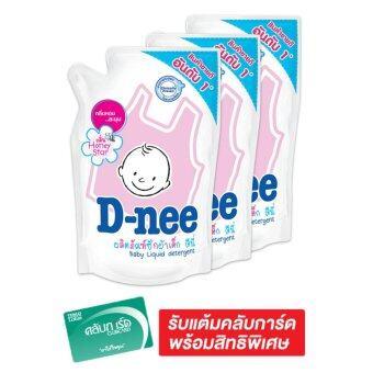 D-NEE ดีนี่ น้ำยาซักผ้าเด็ก - ถุงเติม 600 มล. - สีชมพู (แพ็ค 3 ถุง)