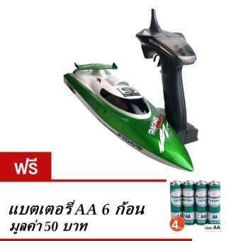 เรือบังคับไฟฟ้า 2.4 Ghz SPEED BOAT รุ่น FT009 (Green) แถมแบตเตอรี่ AA 6 ก้อน (มูลค่า 50 บาท)