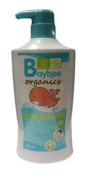 BAYBEE น้ำยาล้างขวดนมและจุกนม ออร์แกนิค กลิ่นส้ม 500ml.